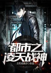男主是叶天的小说,镇国战神全文完结版免费阅读