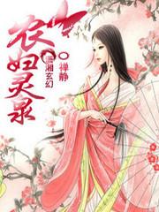 男主是柳俊的小说,农妇灵泉全文完结版免费阅读