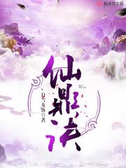 男主是陆鸿的小说,仙鼎诀全文完结版免费阅读