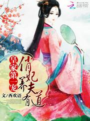 男主是韩修白的小说,重生后她成皇帝的白月光全文完结版免费阅读