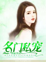 男主是陆君耀的小说,名门私宠全文完结版免费阅读  第1张
