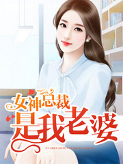 男主是叶子浩的小说,我的老婆要嫁人全文完结版免费阅读  第1张