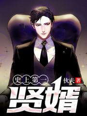 男主是楚河的小说,史上第一贤婿全文完结版免费阅读  第1张