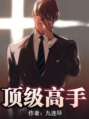 男主是赵权的小说,顶级高手全文完结版免费阅读  第1张