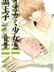 男主是萧煜的小说,妙手天师萧煜全文完结版免费阅读  第1张
