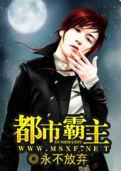 男主是龙飞宇的小说,都市霸主全文完结版免费阅读  第1张