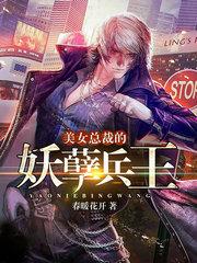 男主是沈浩然的小说,美女总裁的妖孽兵王全文完结版免费阅读  第1张