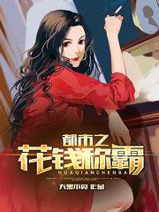 男主是陈牧的小说,都市之花钱称霸全文完结版免费阅读  第1张
