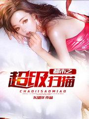 男主是陈峰的小说,都市之超级扫描全文完结版免费阅读  第1张