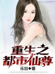 男主是杨欢的小说,天才鬼医全文完结版免费阅读  第1张