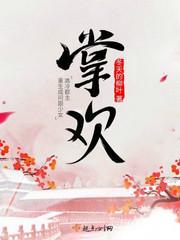 男主是卫晗的小说,重生美妻夫君请笑纳全文完结版免费阅读  第1张