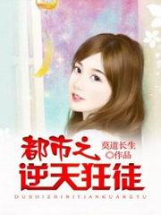男主是江白的小说,都市之逆天狂徒全文完结版免费阅读  第1张