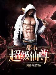 男主是叶默的小说,都市超级仙尊全文完结版免费阅读  第1张