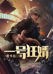 男主是陈北的小说,一号狂婿全文完结版免费阅读  第1张