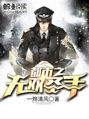男主是叶青的小说,都市之无双圣手全文完结版免费阅读  第1张