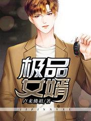 男主是陈峰的小说,继承万亿家产全文完结版免费阅读  第1张