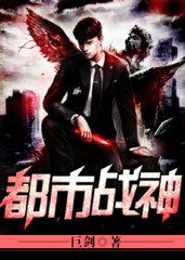 男主是上官云海的小说,都市战神全文完结版免费阅读  第1张