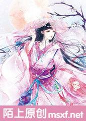 男主是张阳的小说,女鬼陪我闯天涯全文完结版免费阅读  第1张